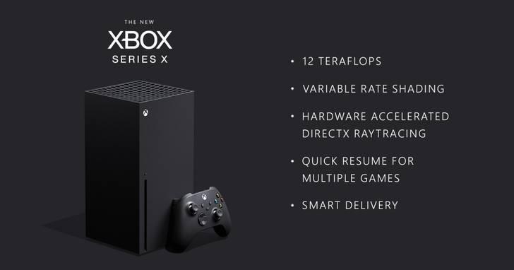 Xbox Series X 新世代主機公布更多規格細節,GPU 效能是 Xbox One  的 8 倍