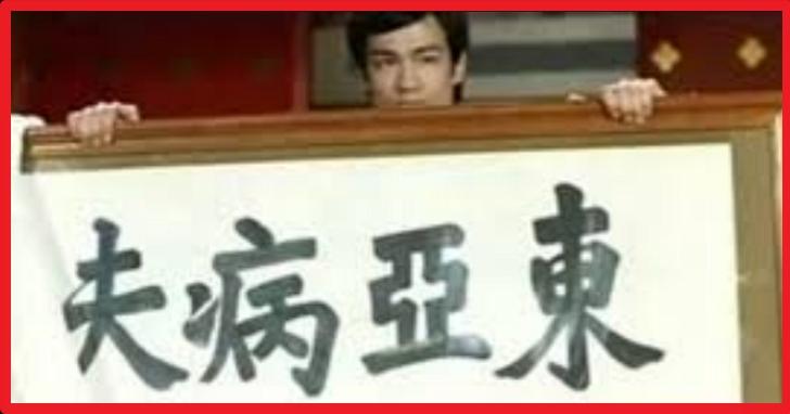 因為報導武漢肺炎稱「中國是亞洲病夫」中國驅逐3名美國記者,美國政府表示考慮「以牙還牙」