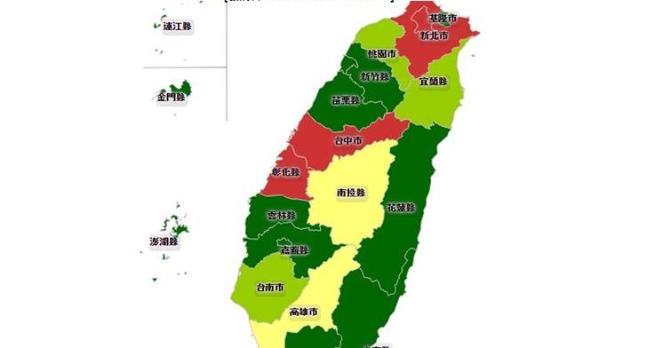 武漢肺炎台灣確診分布圖這裡看!衛福部公布病例地理分布、趨勢圖與染病年齡層統計