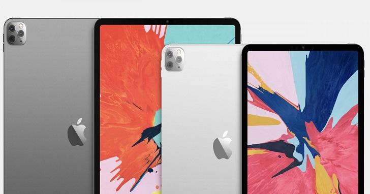 除了 iPhone SE 2之外,三鏡頭設計的新款 iPad Pro 也傳同步登場
