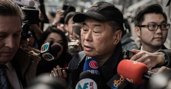 黎智英因涉及反送中非法集結等罪被香港警方拘捕,是秋後算帳還是轉移焦點?