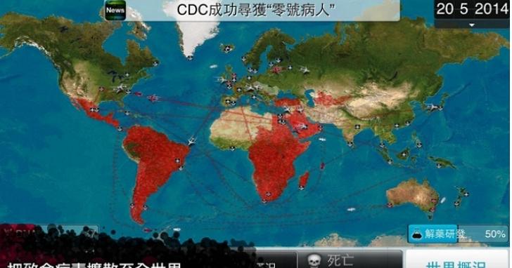 《瘟疫公司》在中國被下架,聲明無奈表示:中國官方說我們的遊戲違法