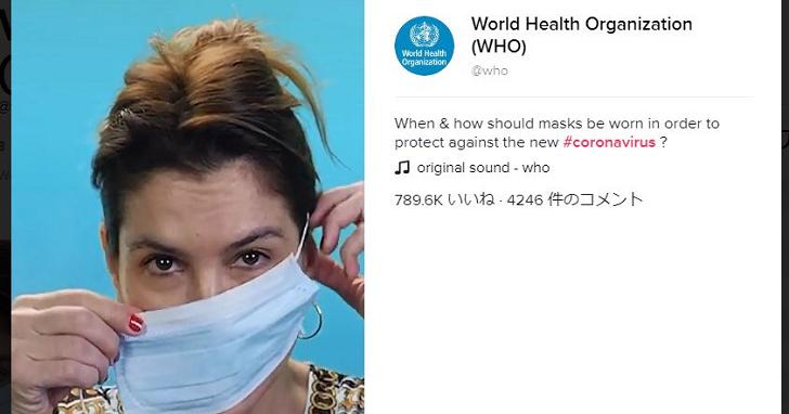 假消息太多!WHO 自己開了抖音 TikTok 帳號,教導民眾正確的防疫方式
