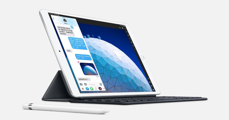 你的 iPad Air 螢幕一片空白嗎?蘋果宣布 iPad Air免費維修方案