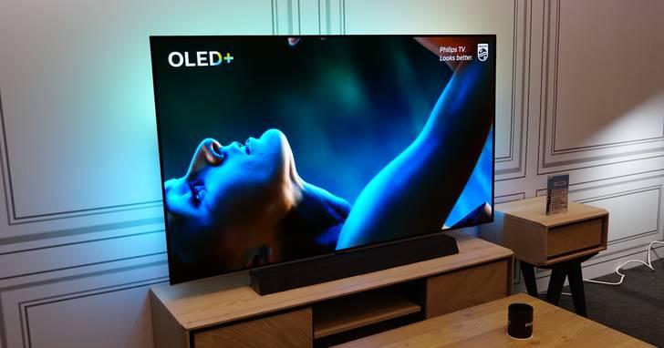 Philips 發表 2020 年旗艦級 OLED934 系列電視,搭載英國 B&W 獨家設計全景聲喇叭