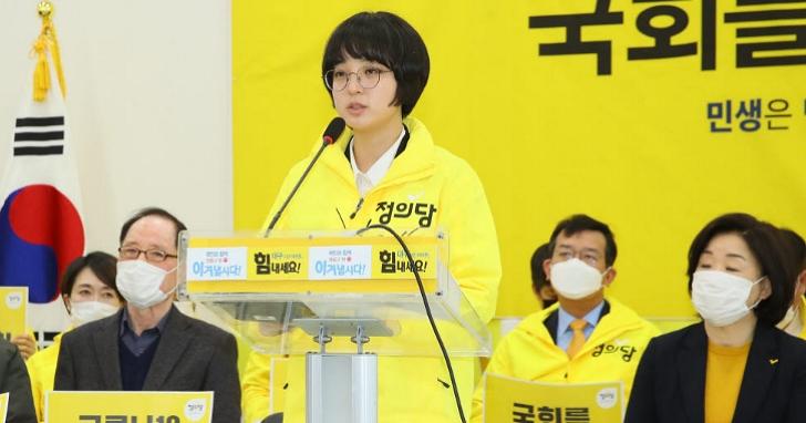 韓國最年輕的議員候選人因為被揭發在《英雄聯盟》中與男友共享帳號代練,而宣布退出選戰