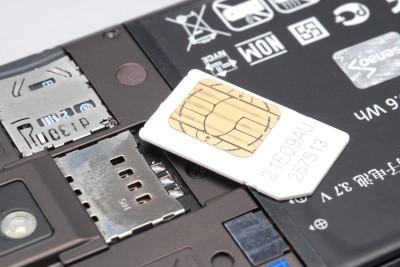 密技:中華電信3G日租,隨時可開關,吃到飽每天25元