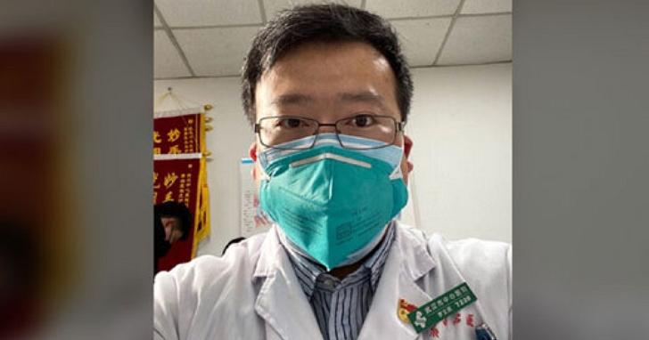 中國官方承認武漢公安對「吹哨人」李文亮醫生訓誡不當,但當地對其治療過程無問題