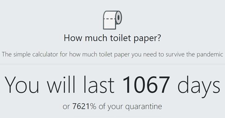 衛生紙計算機:根據你家有幾粒「卡臣」以及衛生紙數量,告訴你多久之後才需要「提前部署」