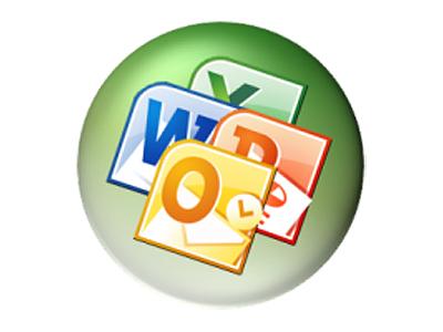 Office Tab:幫 Office 加上分頁標籤,像瀏覽器一樣方便