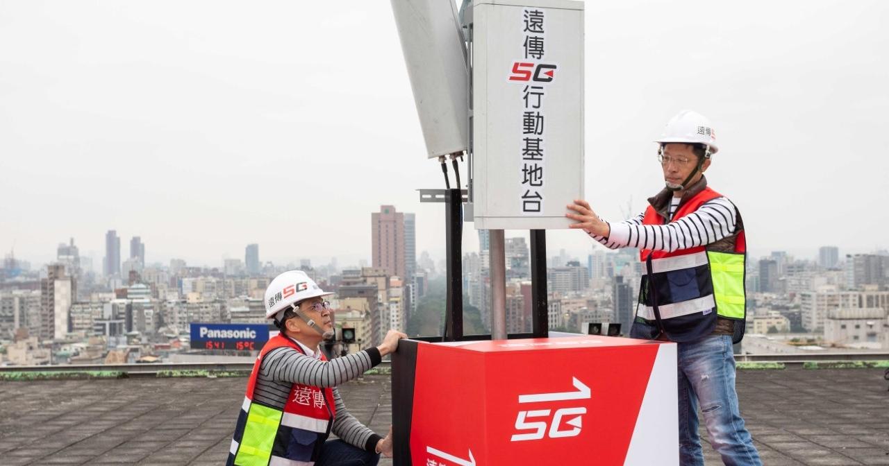 台灣 5G 預計今年第三季開台,NCC 審議通過中華電信、遠傳電信計劃書