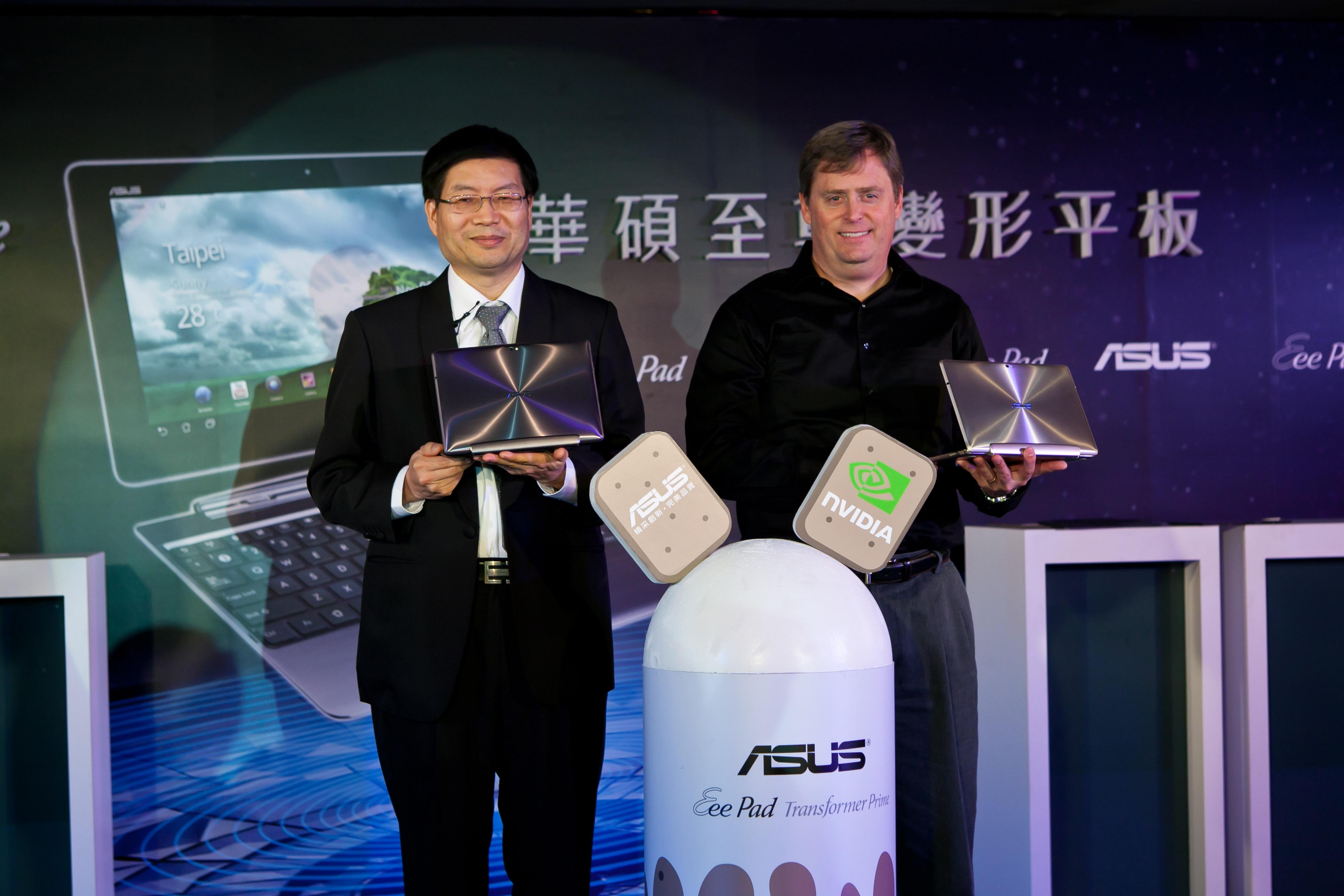 華碩、NVIDIA見證「至尊變形平板」全球領先 璀璨問世