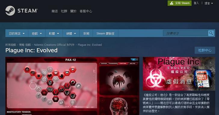 疫情導致宅在家,Steam 宣布新頻寬管理機制,避免玩家更新塞車