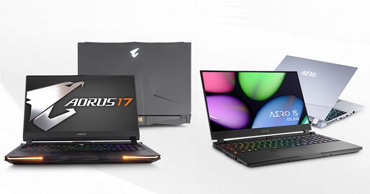 技嘉 AORUS 與 AERO 筆電升級 Intel 第十代 Core 處理器、GeForce RTX 20 Super 系列顯示晶片,售價 54,999 元起、指定預購送電競椅