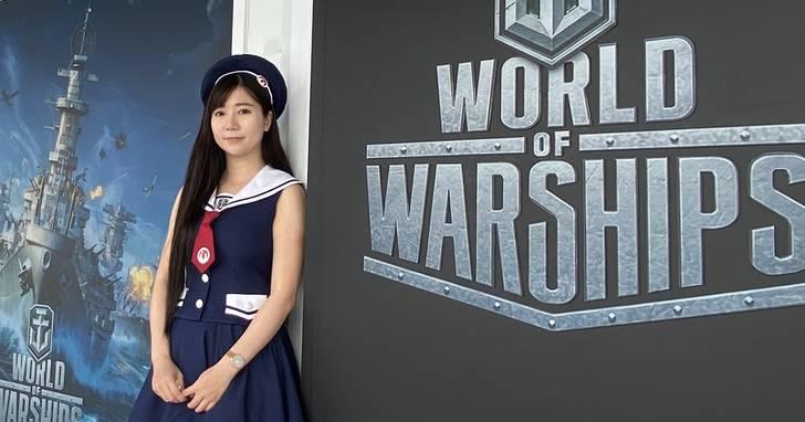 《戰艦世界》與 Razer 合作於台南安平打造「戰艦世界貨櫃體驗館」