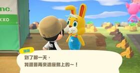 《動物森友會》「蹦蹦」真的是隻兔子嗎?網友列出「蹦蹦」的6大疑點讓你懷疑人生