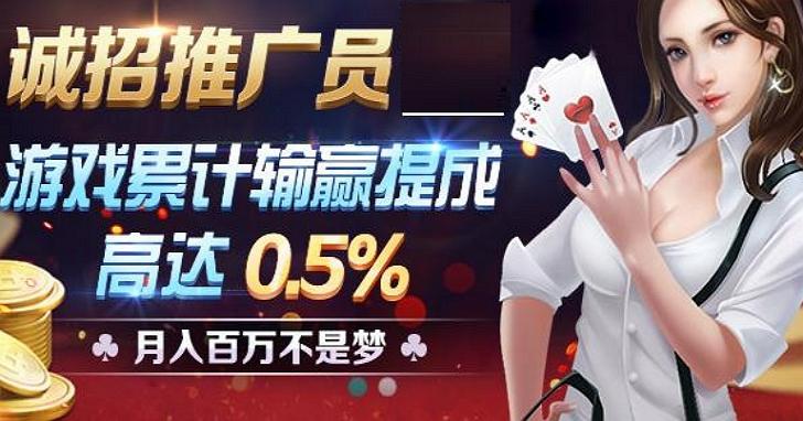 從遊戲公司「轉型」成詐騙公司,這些中國的「遊戲推廣員」到底是何方神聖?