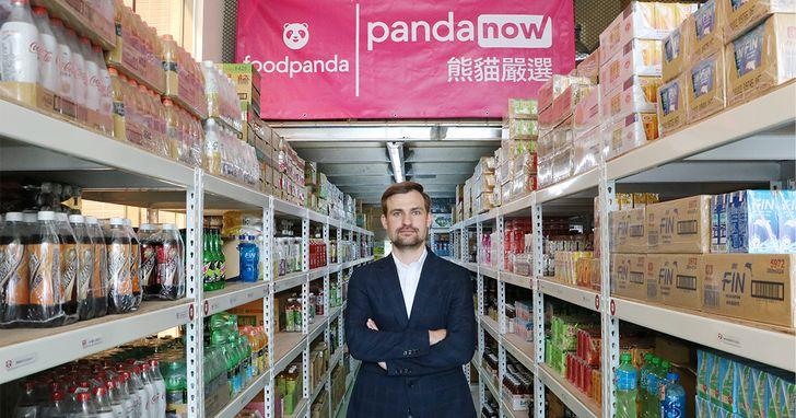 新零售時代來臨!foodpanda打造虛擬超市、20分鐘外送到貨