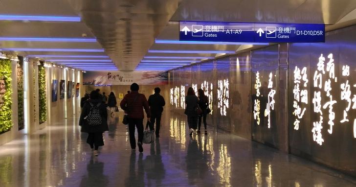 桃園機場空轉,一航廈當日入境人數低到掛蛋!林佳龍拍板關閉20個登機門