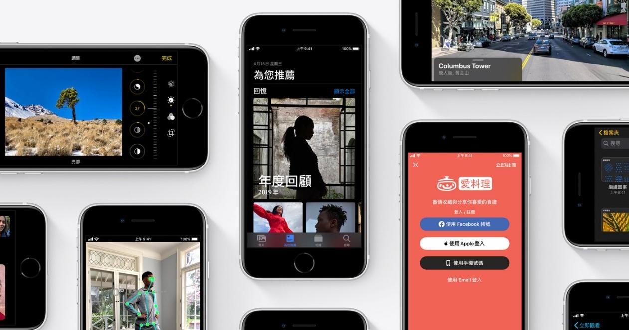 iPhone SE 預購開跑!中華、遠傳、台哥大、台灣之星、亞太電信、蝦皮拍賣...預購網址、優惠總整理