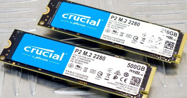 Micron Crucial P2 NVMe SSD 250GB/500GB 雙容量實測,換裝 TLC 提升耐寫量