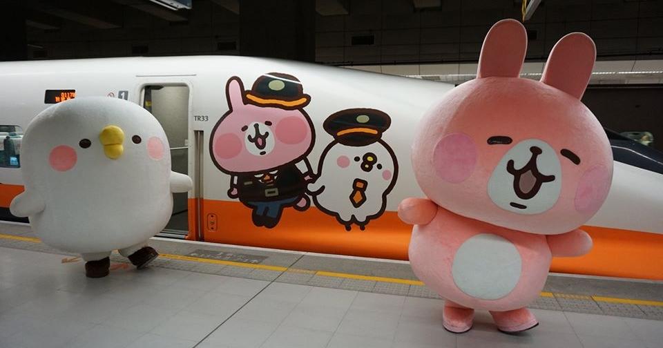 高鐵宣布縮減運量減班!預計 5/18 起啟動第二階段班表,一週減少 147 班車次
