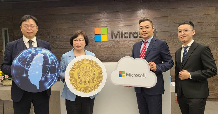 台灣微軟攜手調查局攻破非法 IP 位址,摧毀全球最大網路犯罪集團