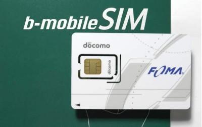 省錢日本行,捷星航空大阪機票訂位、b-mobile 3G 吃到飽完全攻略