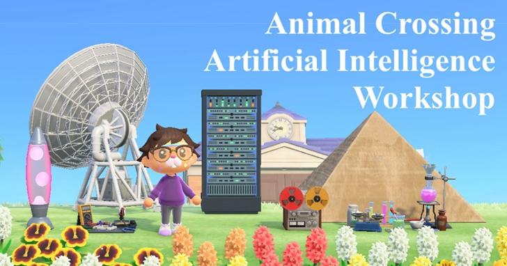 《動物森友會》第一屆AI學術會議ACAI 2020即將舉辦,但你不能登島順便賣大頭菜