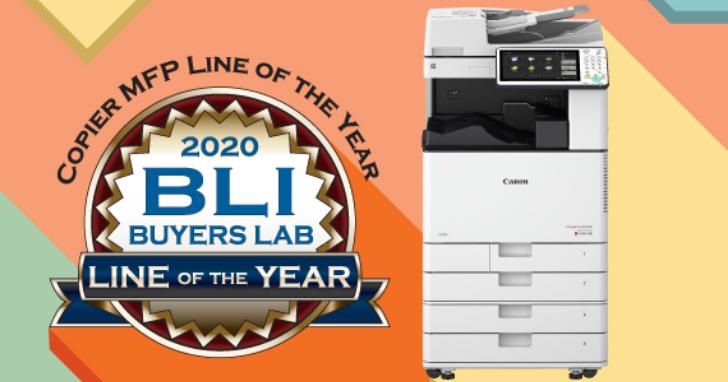 Canon商用多功能複合機四度榮獲2020 BLI最佳產品線大獎