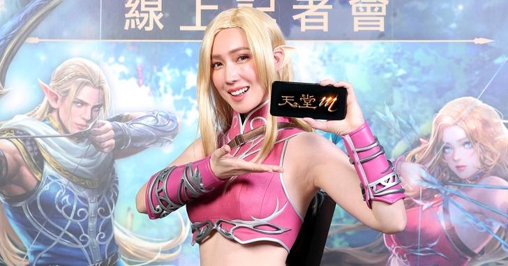 遊戲橘子《天堂 M》推出近期最重要改版:高階妖精 妖精的逆襲,並同步開放卡片合成點數系統