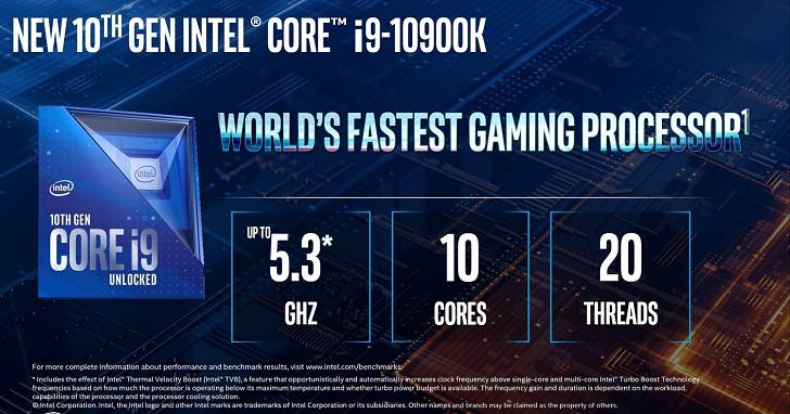 今年最「熱」的 CPU?就算採用一體式水冷,Intel i9-10900K 仍飆出 93°C