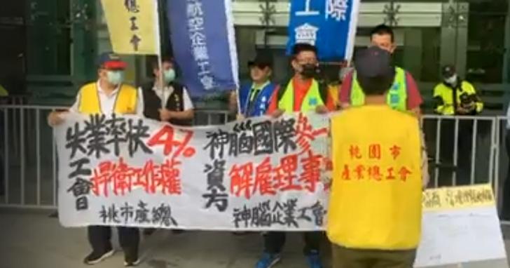 中華電信傳將裁撤神腦櫃檯,神腦工會抗議:499之亂將我們操到死,之後又變相減薪、解雇