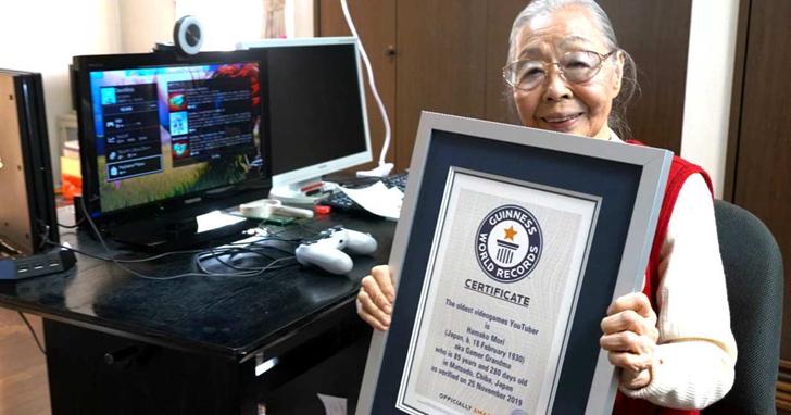 90歲高齡老奶奶獲金氏世界認證「最年長遊戲主播」