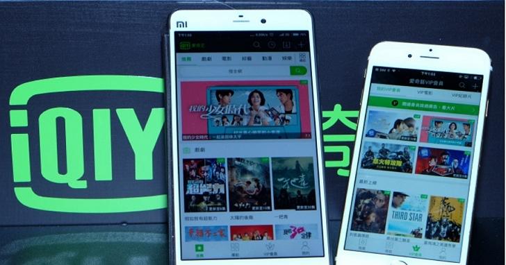 立委要求將愛奇藝等中國影音平台下架,NCC代理主委:愛奇藝在台灣從來就沒有合法過