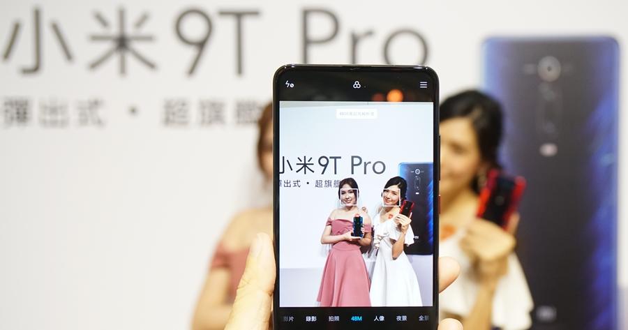 小米:今年將按計劃推出最少 10 款 5G 手機,並確立智慧生活領域絕對地位