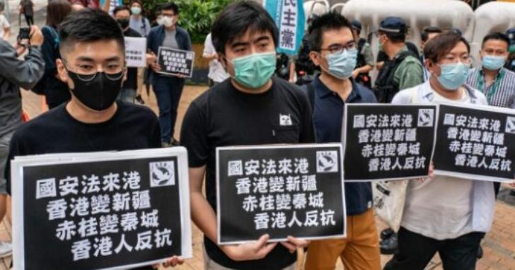 中國強推港版國安法、香港網友搜尋「VPN」數量大增,但專家表示VPN對保護個人隱私意義不大