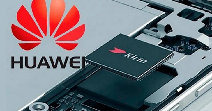 日媒表示,從孟晚舟被捕開始,華為已經提前囤積了至少兩年可用的晶片