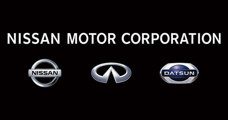 趕走戈恩的 Nissan 痛定思痛,要用四年轉型並於 18 個月內推 12 款新車