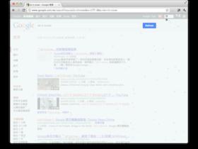 Google 聖誕節新彩蛋,查詢「let it snow」讓你的網頁下雪