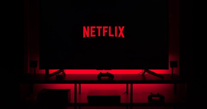 Netflix 的企業文化:給你最高的薪資、最好的福利,以及超乎你想像的壓力