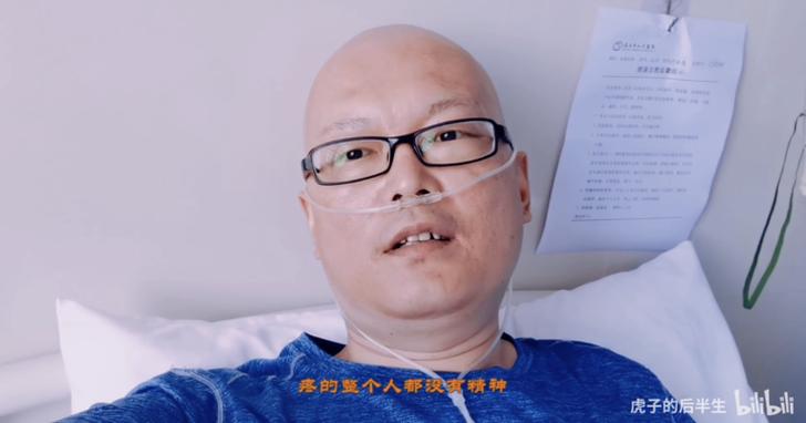 中國網紅宣稱肺癌「山窮水盡」影片月賺10萬多人民幣,卻被爆出身兼美食達人每天打卡五星級餐廳