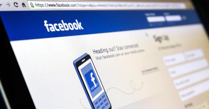 荷蘭祖母在FB發孫子照片被母親以隱私問題告上法庭,不刪還要罰款3萬多台幣!