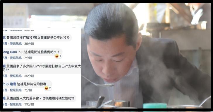 網軍跑錯棚!大批網軍跑去林昶佐臉書狂罵黃國昌,黃國書表示竟然受傷的不是我