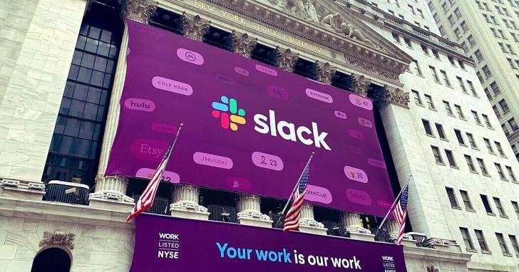 對抗 Teams 與 Zoom 威脅,Slack 與 Amazon 簽下專屬合作協議
