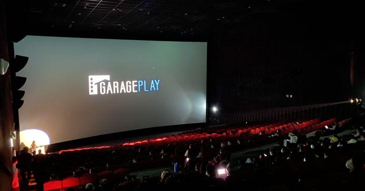 車庫娛樂登2020上半年全台票房冠軍,創台灣影史本土片商奪冠首例