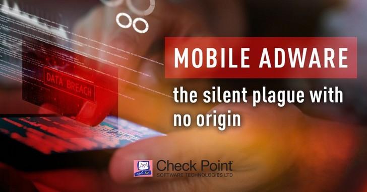 Check Point:行動廣告軟體助長第六代網路攻擊