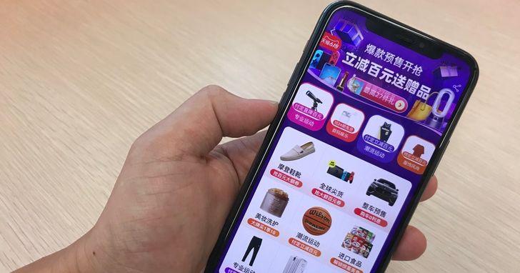 阿里巴巴推24項線上體驗創新,推動天貓618品牌火爆銷售