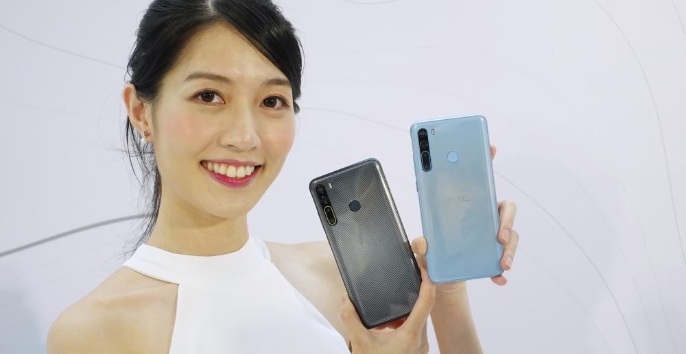 HTC 手機魂還在!發表首款 5G 手機 U20 5G,Desire 20 Pro 也一同登場