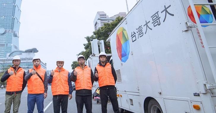 台灣大哥大取得第三張 5G 執照,三大電信拚七月開台